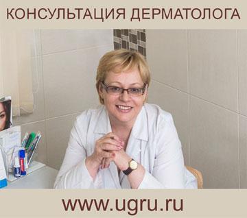 клиника по очищению организма в ростове